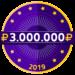 Миллионер 2019 APK