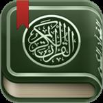 القرآن الكريم – مصحف التجويد الملون بميزات متعددة APK