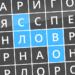 Найди слова APK