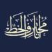 Ana Muhtarif Al Khat APK