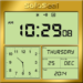 Awesome Alarm Clock APK