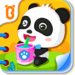 Baby Panda's Daily Life APK