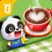 Baby Panda's Summer: Café APK