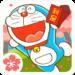 Doraemon Repair Shop Seasons APK