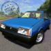 Driving simulator VAZ 2108 SE APK