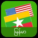 English Burmese Translator APK