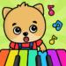 Kids piano APK