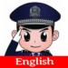 Kids police – designed for parents APK