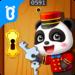 Little Panda Hotel Manager APK