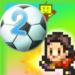 Pocket League Story 2 APK