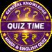 Quiz Games 2021:Trivia Fun Question Games for free APK