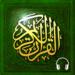Read Listen Quran Coran Koran Mp3 Free قرآن كريم APK