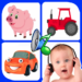 Sound for kids. Baby touch sound. Laugh & cry APK