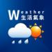 Taiwan Weather APK