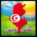 Tunisia Weather APK