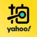 Yahoo奇摩拍賣 – 刊登免費 安心購物 APK