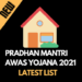pm awas yojana list 2021-22 | आवास योजना नई सूची APK