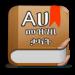 Amharic Dictionary – Translate Ethiopia APK