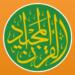 Quran Majeed – القران الكريم: Prayer Times & Athan APK